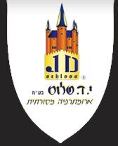 מרכז שלוס, ארומתרפיה מסורתית, רפואה משלימה לוגו